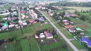 кусочек Иванаево