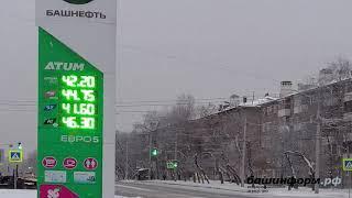 В Уфе выросли цены на бензин