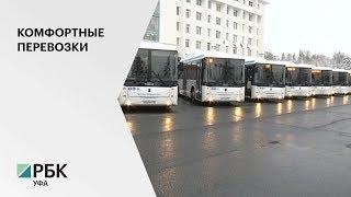 Госкомтранс РБ: До конца 2019  г. в РБ разработают единый стандарт качества обслуживания пассажиров