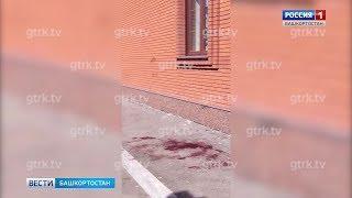 Появилось видео с места преступления в храме в Башкирии