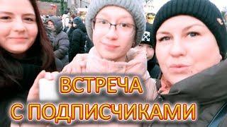 VLOG Поездка на Красную площадь