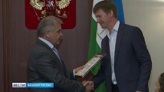 Молодым учёным из Башкирии вручили гранты президента РФ