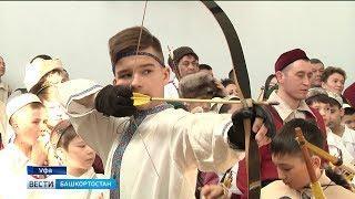 В Уфе прошел турнир по стрельбе из традиционного лука среди детей и подростков