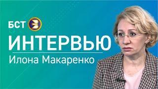 Голосование за поправки в Конституцию РФ. Илона Макаренко. Интервью.