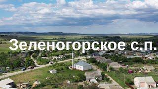 Крым, освещение Зеленогорское с.п.