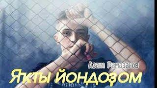 Азат Рамазанов-Яҡты йондоҙом(яркая звезда)Azat Ramazanov-Bright star