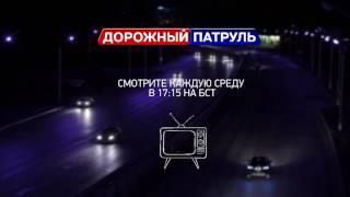 Дорожный патруль Уфа СЮРПРИЗ ДТП, авария Башкирия, происшествия Башкортостан, ЧП