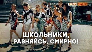 Почему школьники хотят работать в ФСБ?