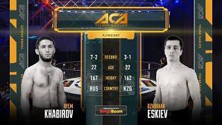 ACA YE 11: Айем Хабиров (Москва) vs. Джохар Эскиев (Грозный)