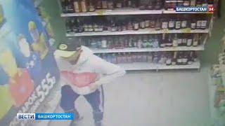 Кража четырех бутылок коньяка в Уфе попала на видео
