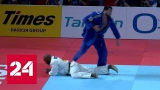Дзюдоист Нияз Ильясов взял серебро на чемпионате мира в Токио - Россия 24