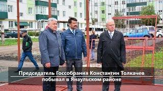 UTV.Новости севера Башкирии за 8 августа (Нефтекамск, Янаул, Дюртюли)