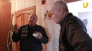 Новости UTV. В Стерлитамаке продолжается установка противопожарных извещателей