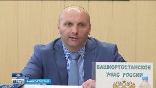 С начала года ФАС Башкирии наложила штрафов на 13,5 млн рублей
