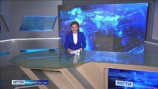 Вести-Башкортостан - 12.03.20