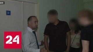 В Башкирии арестован насильник, едва не убивший полицейского кирпичом - Россия 24