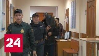 Прокурор из Башкирии может сесть на 15 лет за получение взятки - Россия 24