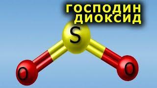 """""""Господин Диоксид"""". """"Открытая Политика"""". Выпуск - 86."""