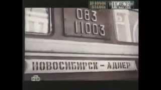 Самая крупная и трагическая железнодорожная катастрофа СССР