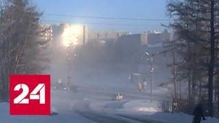 В Благовещенске из-за морозов многие горожане вовремя не попали на работу - Россия 24
