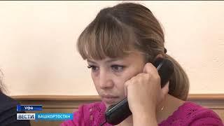 ЦИК республики в преддверии выборов открыл горячую линию