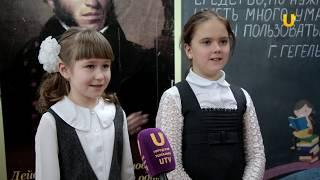 Новости UTV. Библиотека №10  стала победителем во всероссийском  конкурсе грантов