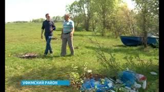 На озере Кандрыкуль непосредственно на рабочем месте избит директор природного парка