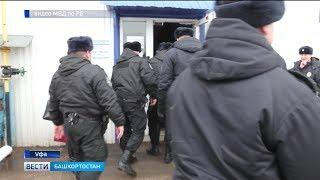 В Уфе полиция оцепила рынок «Евразия»