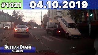 ДТП. Подборка на видеорегистратор за 04.10.2019 Часть 2 Октябрь 2019