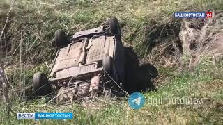 В Башкирии обнаружена перевернутая «девятка» c погибшим мужчиной внутри