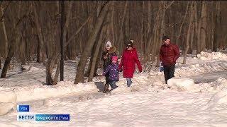Синоптики предупредили о резком похолодании в Башкирии