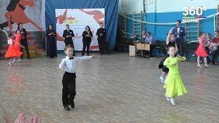 В Белорецке прошёл турнир по спортивным танцам