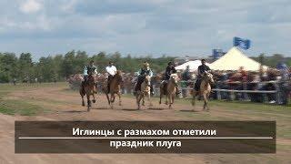UTV. Новости центра Башкирии за 10 июня