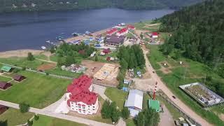 Павловское водохранилище  отдых в Башкирии