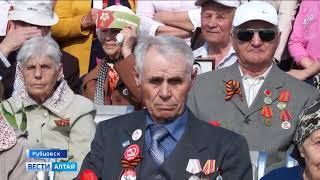 Как отпраздновали 9 Мая в городах и районах Алтайского края?