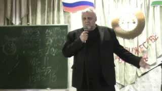 лекция В.П. Кривоногова  в Мелеузе 25-04-2011