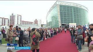 Сегодня в Уфе завершился кинофестиваль «Серебряный Акбузат»