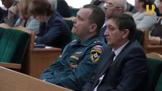 Новости UTV. Оперативное совещание в администрации города