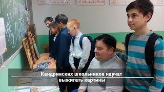 UTV. Новости запада Башкирии за 6 декабря