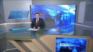 Вести-Башкортостан - 01.04.20