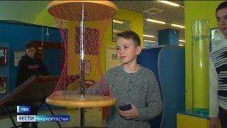 В Уфе открылась бесплатная интерактивная выставка математики «Живая цифра»