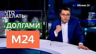 """""""Фанимани"""": почему тарифы на электроэнергию будут только расти - Москва 24"""