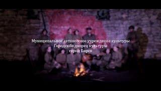 Флешмоб М. М. Шаймуратов. г. Бирск   Marsel Safuanov Film