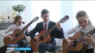 В Кумертау после капитального ремонта открылась музыкальная школа