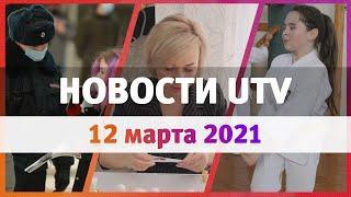 Новости Уфы и Башкирии 12.03.21: спортивные секции и духи с ароматом Салавата Юлаева