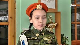 В школе №4 прошло посвящение в кадеты / Сатурн-ТВ Мелеуз