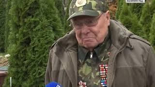 В России отмечают День военной разведки