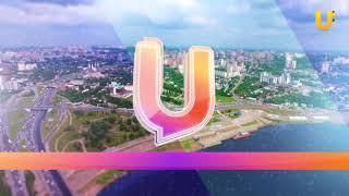 UTV. Новости севера Башкирии за 12 сентября (Нефтекамск, Дюртюли, Янаул)