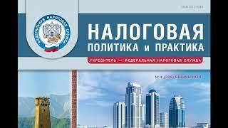 В России меняются правила налогообложения имущества