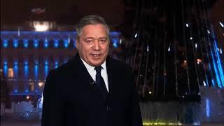 Новогоднее поздравление главы Администрации Уфы Ульфата Мустафина